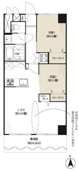 パシフィック武蔵野台ニューハイツ1階 間取図