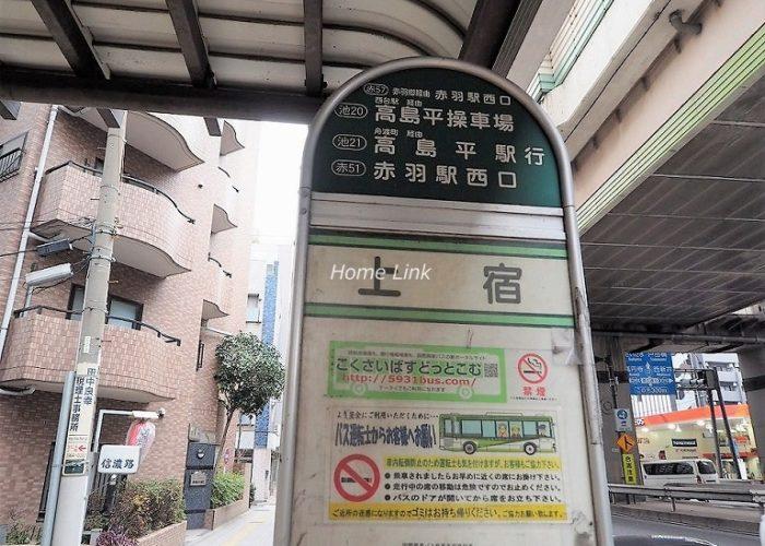 朝日板橋マンション エントランス前バス停