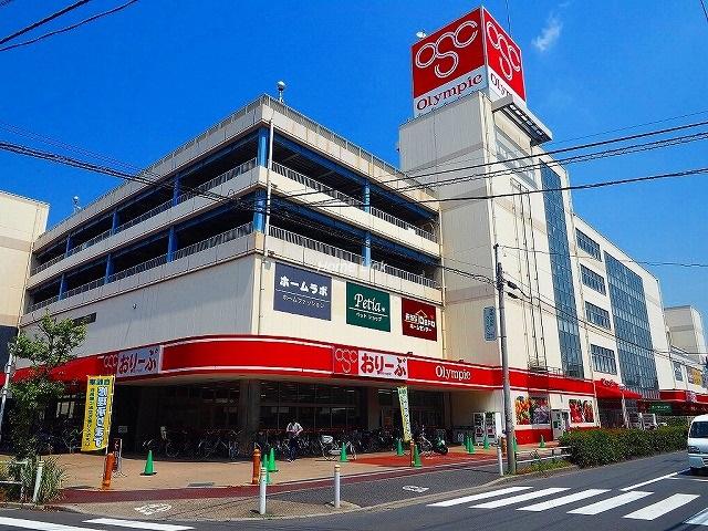 蓮根台ダイヤモンドマンション周辺環境 オリンピックおりーぶ志村坂下店