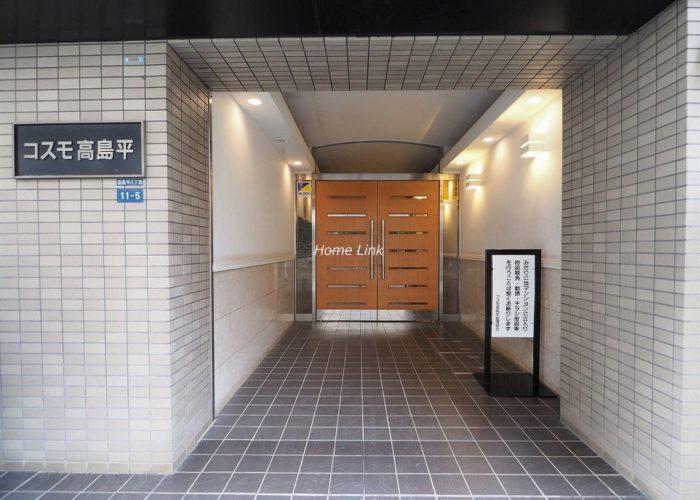 コスモ高島平 エントランス