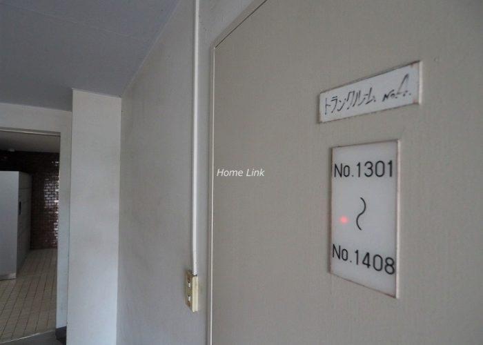 ハイラーク高島平 トランクルーム(無償)