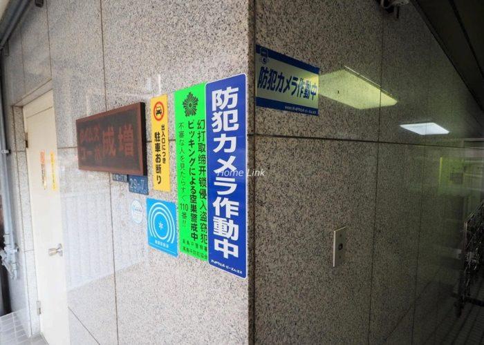 タイムズコーポ成増 セキュリティ