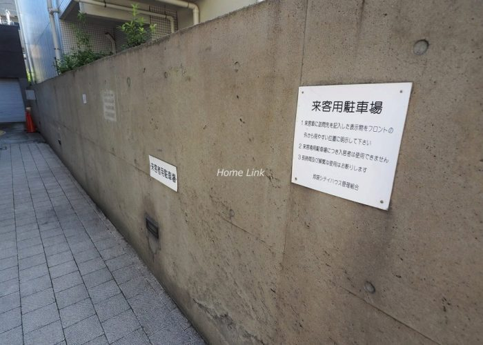 池袋シティハウス 来客用駐車場