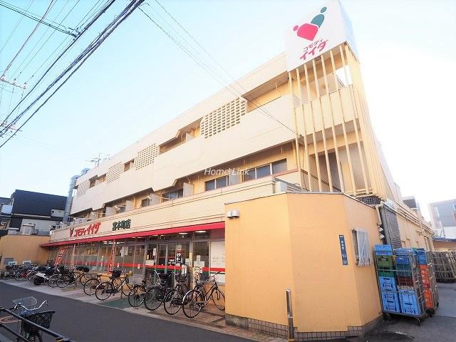 マートルコート板橋泉周辺環境 コモディイイダ宮本町店