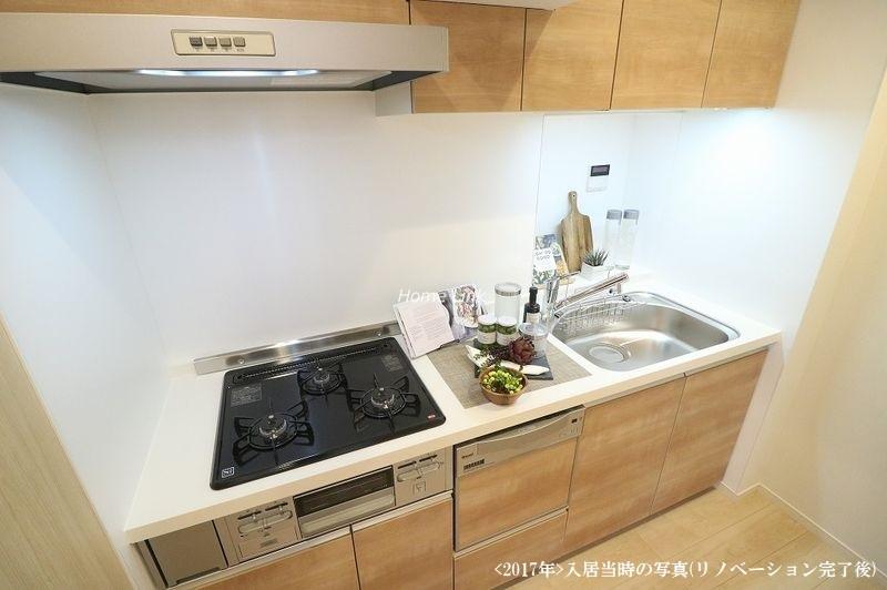 下馬マンション4階 浄水器一体型水栓・食洗機付き