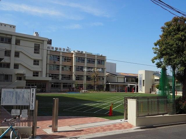 板橋区役所前リリエンハイム周辺環境 板橋第四小学校