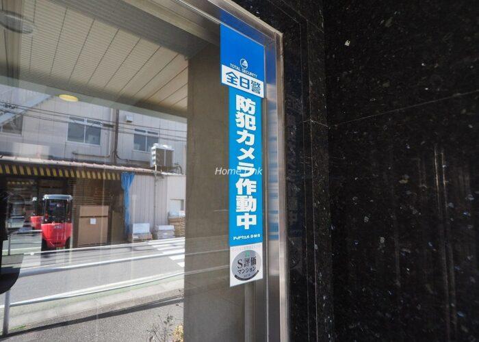 レクシオ志村坂上 セキュリティ