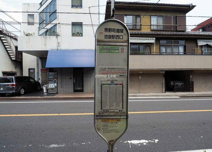 レクセルマンション要町 マンション前バス停