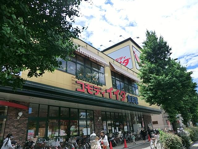 桜川三浦マンション周辺環境 コモディイイダ桜川店