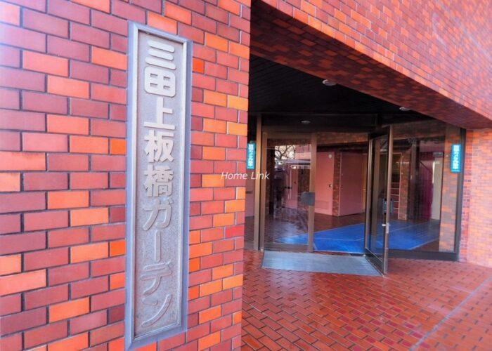 三田上板橋ガーデン エンブレム