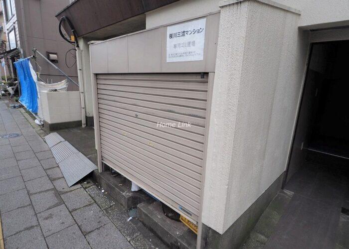 桜川三浦マンション ゴミ置き場