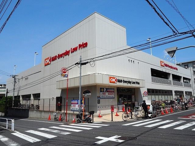 コスモ東京ガーデンパークス周辺環境 オーケー板橋大原店