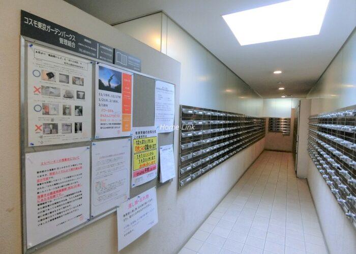 コスモ東京ガーデンパークス メールボックス