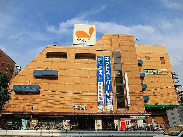 稲和高島平ハイム周辺環境 ダイエー西台店