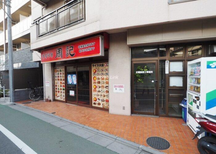 パレ・ドール富士見町 1階テナント