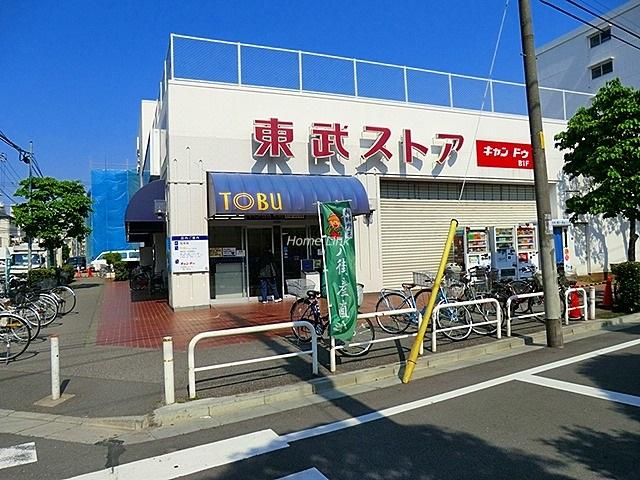 クレールあづさわ周辺環境 東武ストア小豆沢店