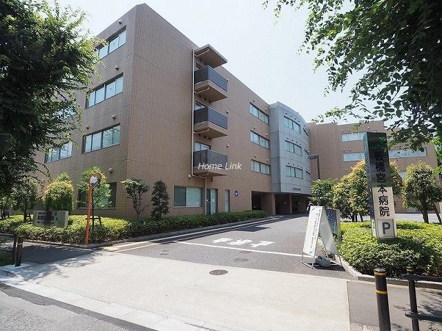 パレドール富士見町周辺環境 板橋宮本病院