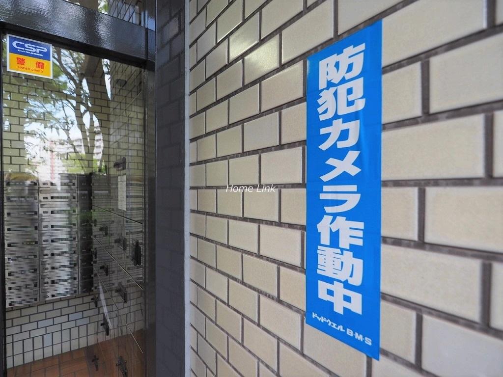 戸田公園スカイマンション セキュリティ
