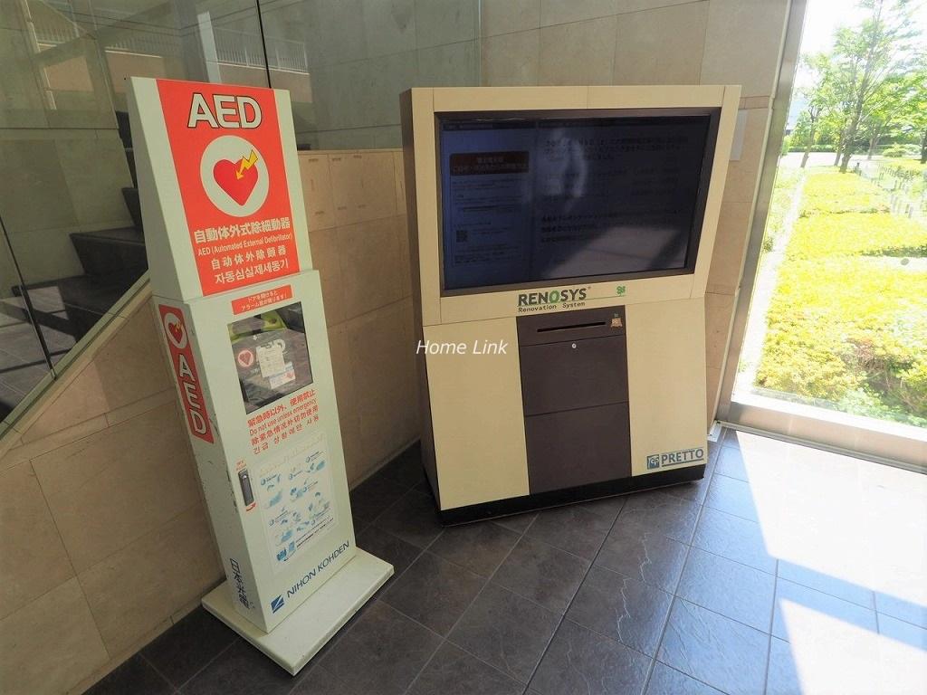 エールガーデン AED設置