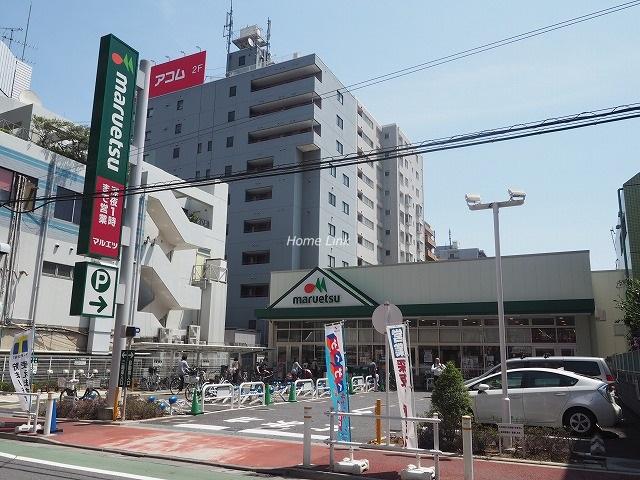 イトーピア成増周辺環境 マルエツ成増南口店