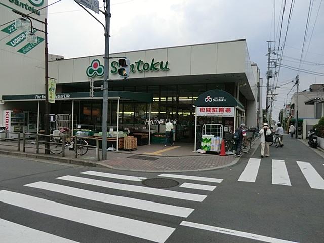 志村坂上パークハイツ周辺環境 三徳志村店