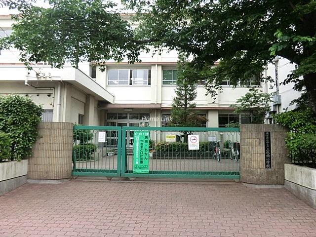 ライオンズプラザときわ台周辺環境 上板橋小学校