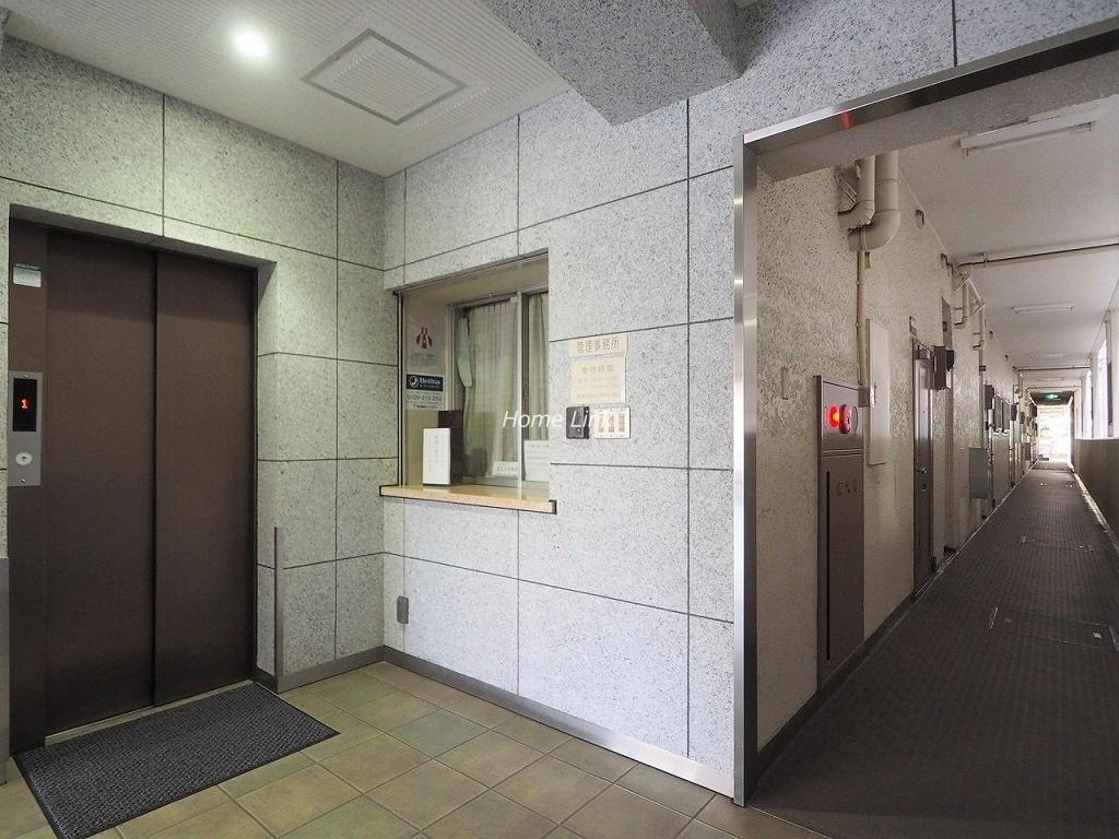 川口栄町グレースマンション 管理事務所