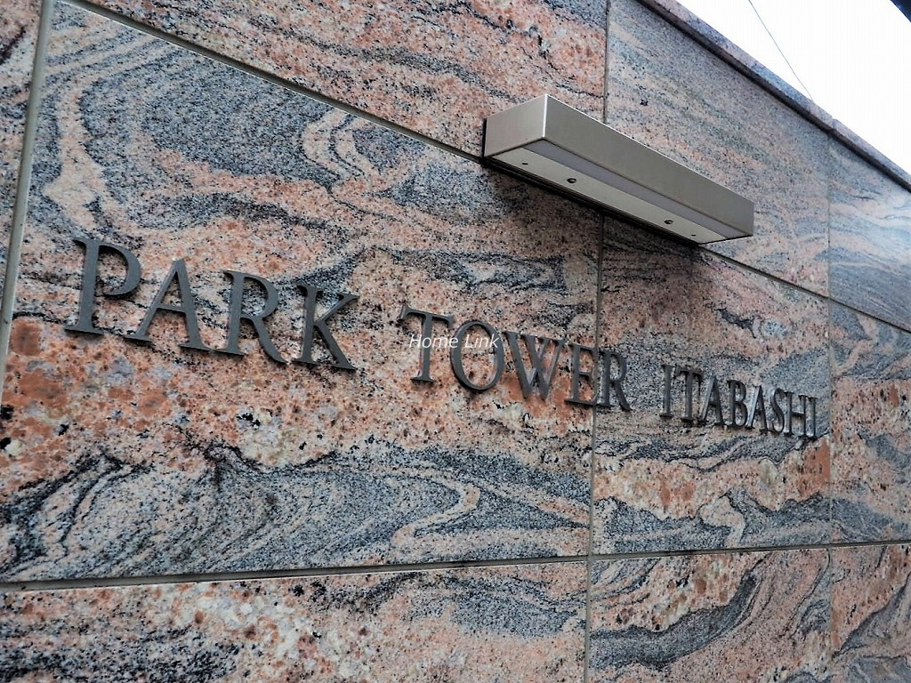 パークタワー板橋 エンブレム