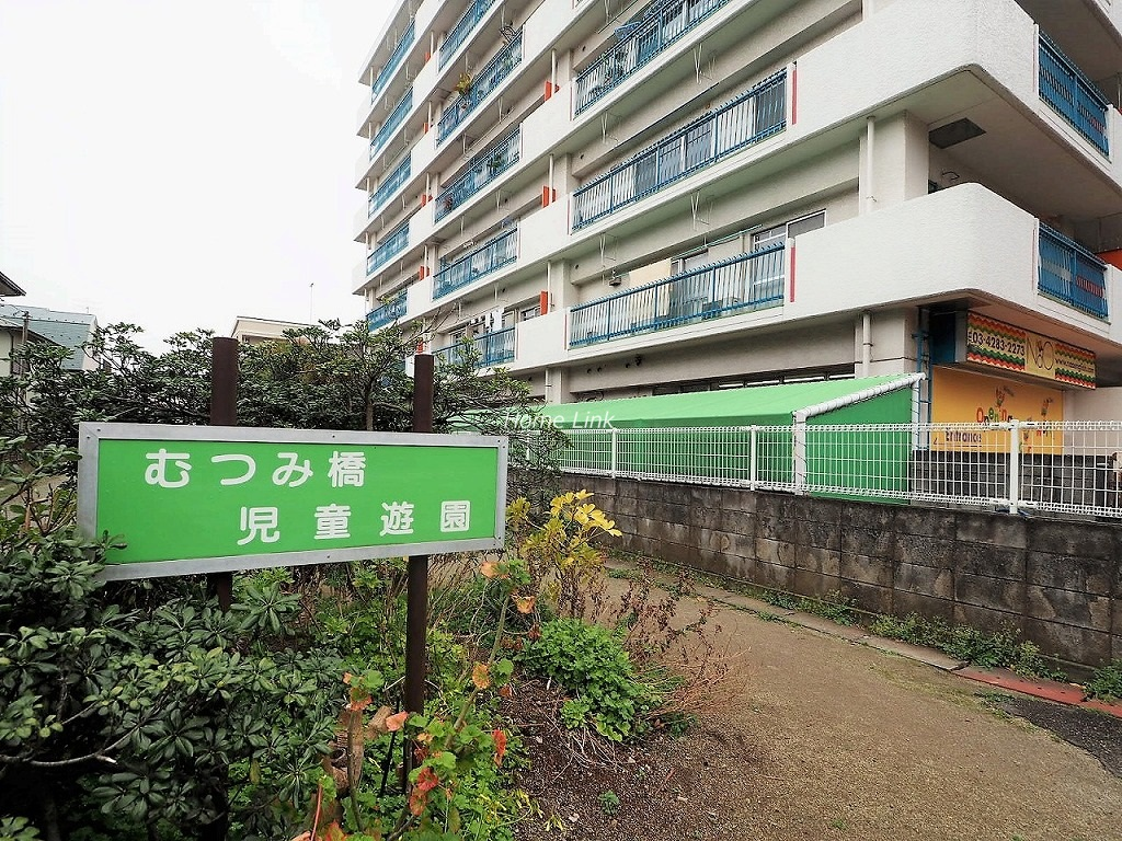 サンライフマンション 隣接する児童遊園