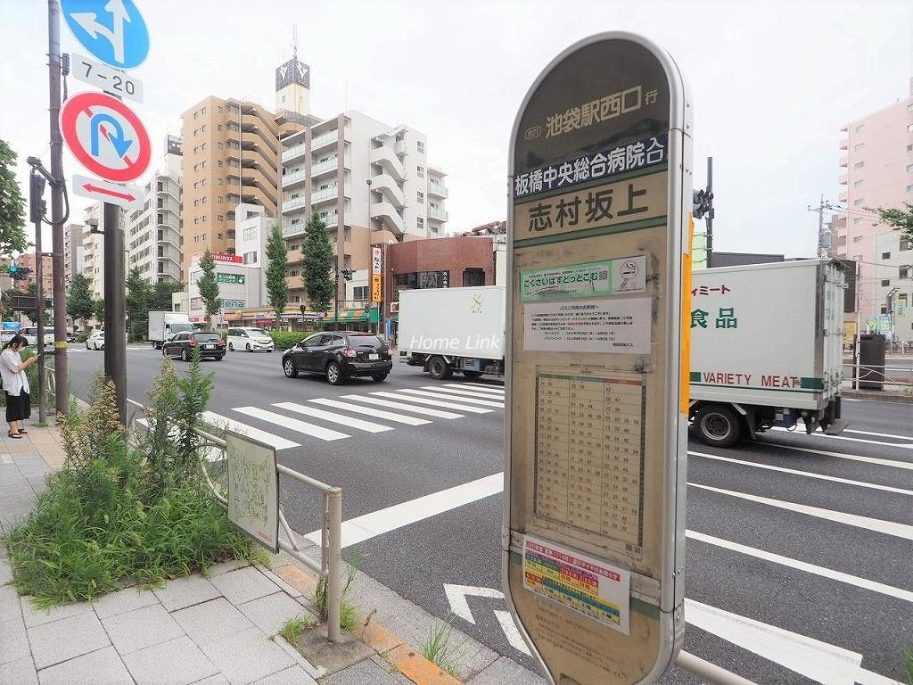 小豆沢ローズハイム 池袋駅行きバス停