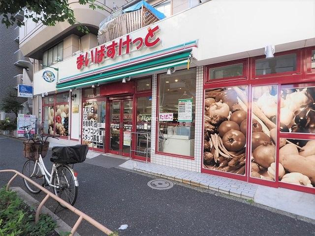 シーズスクエア池袋西周辺環境 まいばすけっと熊野町山手通り店