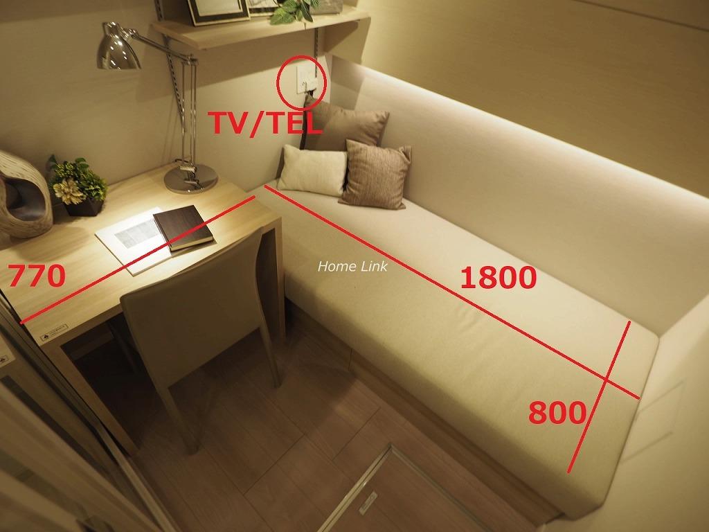 パークノヴァ池袋要町1階 ソファベッドを備えたDENスペース